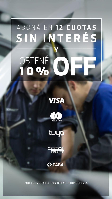 POSVENTA FORD VISA / MASTERCARD / TUYA / AMEX / CABAL